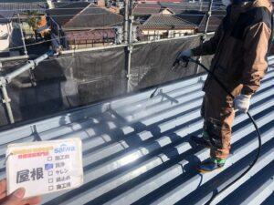 屋根 高圧洗浄 さいたま市 住宅塗装 屋根塗装