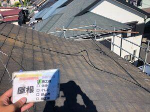 屋根の塗装 塗装工事 埼玉 さいたま市
