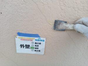 外壁 ひび割れ補修 さいたま市 外壁塗装 屋根塗装