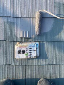 屋根の塗装 上塗り サーモアイ 遮熱機能