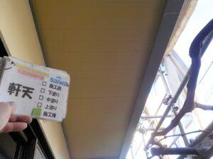 軒天リフォーム 天井塗装