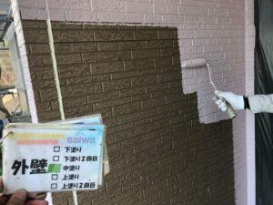 ガイナ 日進産業 95-70D パープル ピンク