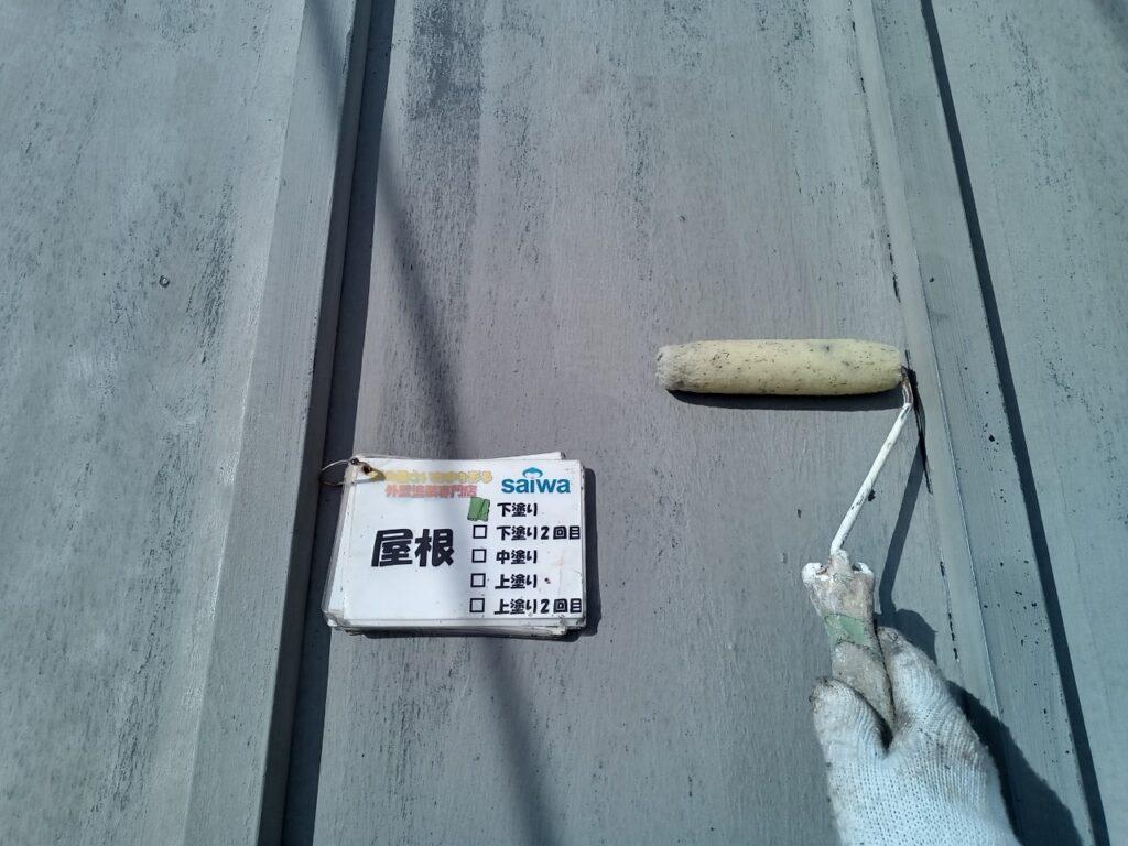 屋根塗装 下塗り さいたま市 塗装工事 塗り替え
