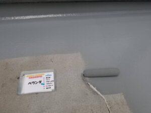 ベランダ防水工事 FRPトップコート 防水塗装 紫外線