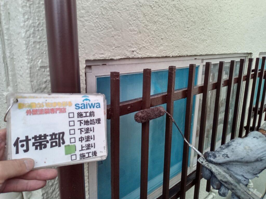面格子 鉄部塗装 さいたま市 外壁塗装 屋根塗装