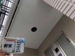 天井塗装 塗装工事 軒天塗装