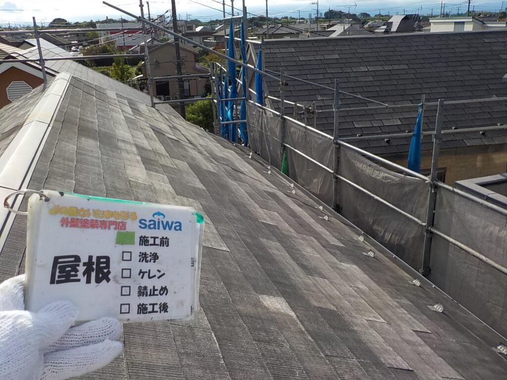屋根の塗装 塗装工事 色褪せ