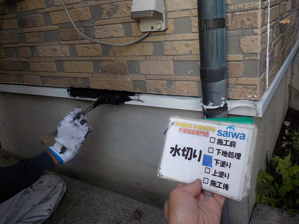 水切り塗装 付帯部の塗装 鉄部の塗装 フッ素 5分艶