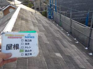 屋根の塗装 作業工程 住宅塗装工事