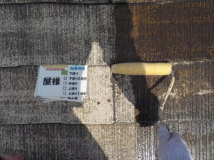 屋根塗装 さいたま市 屋根の塗装 プライマー塗布