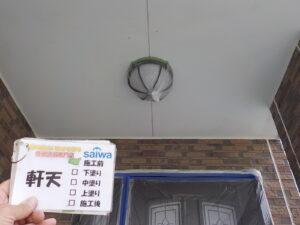 天井の塗装 住宅リフォーム さいたまの外壁塗装