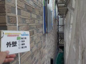 外壁塗装 水性ペリアート 日本ペイント