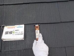 タスペーサー 屋根縁切り 屋根の塗装工事