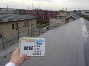 屋根の塗装 さいたま市外壁塗装 屋根塗装
