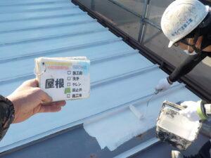 錆止め 下塗り 折半屋根