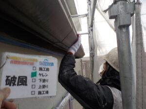 破風の塗装 ケレン 作業工程 住宅塗装工事