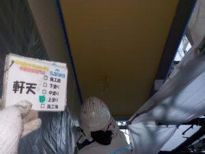 軒天上塗り 上塗り 塗装 ローラー塗装 住宅リフォーム