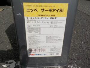 日本ペイント サーモアイ 遮熱 クールシルバーアッシュ