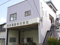 塗装後 施工後 全景 さいたま市 屋根塗装 外壁塗装