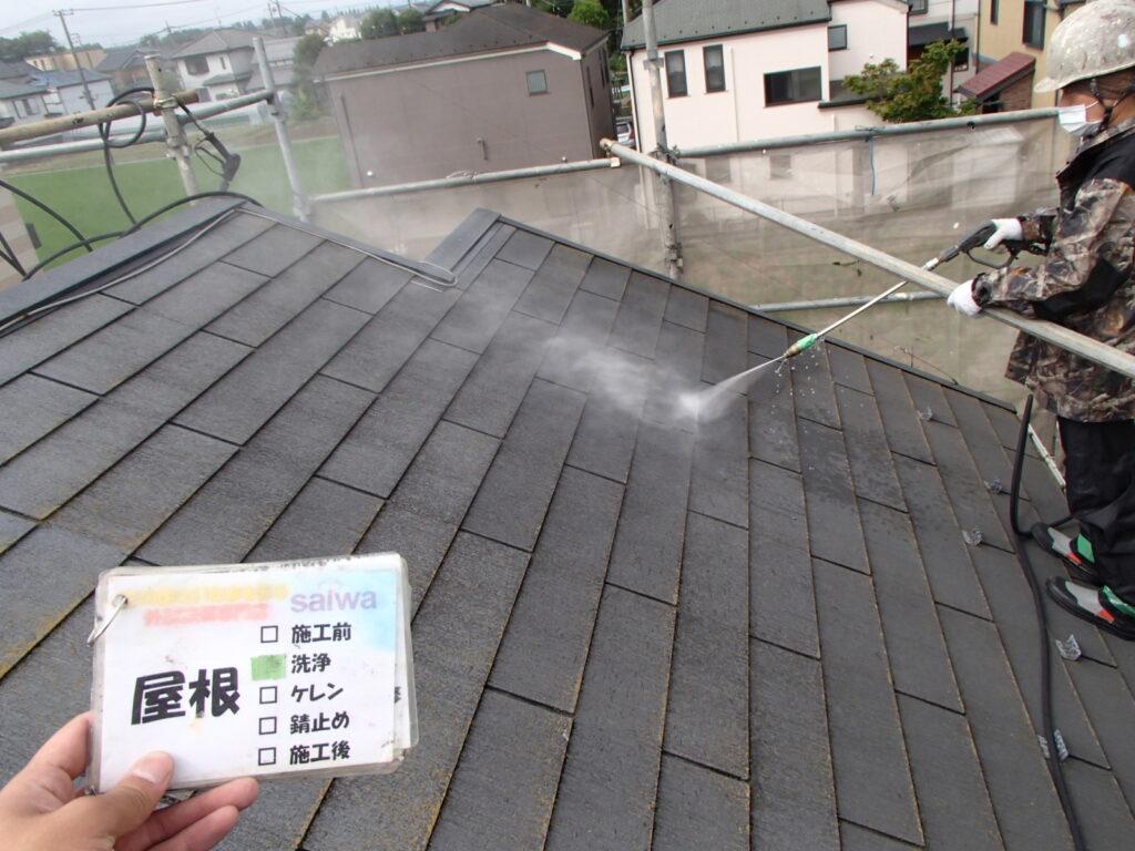 屋根塗装 洗浄 さいたま市塗装工事