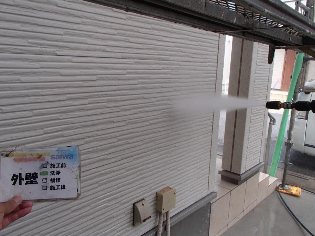 外壁 洗浄 さいたま市 サイワ塗装