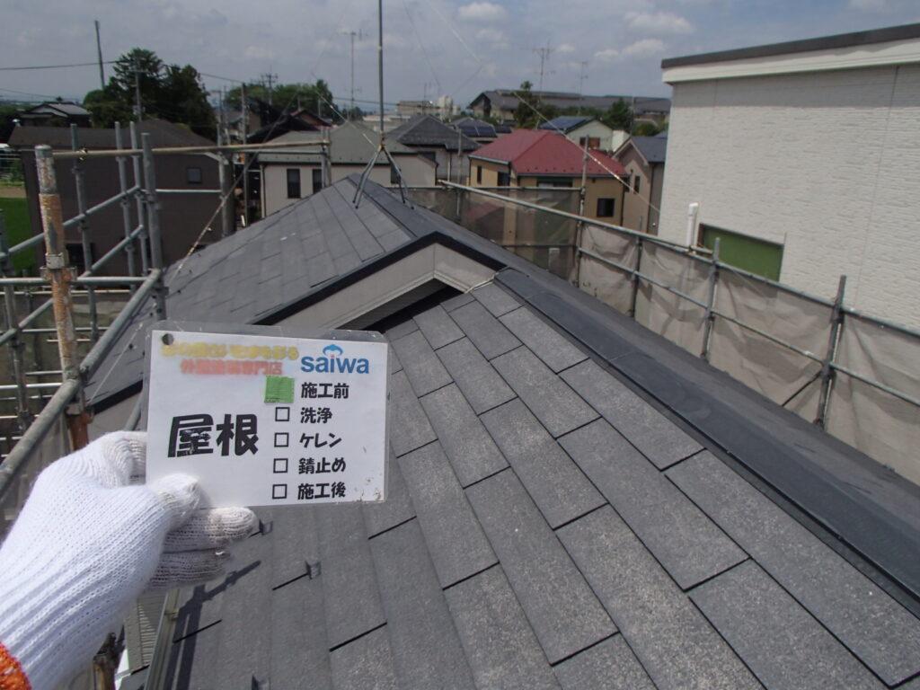 屋根塗装 施工前 塗装 さいたま市塗装工事
