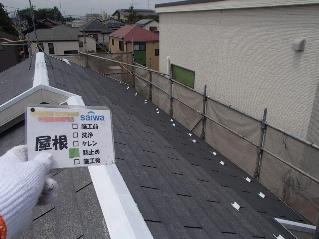 屋根 錆止め さいたま市 屋根塗装 施行前 外壁塗装