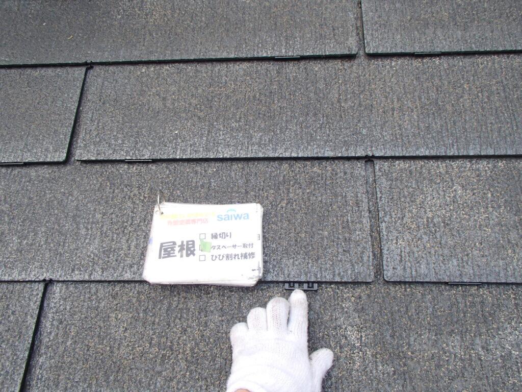 屋根 タスペーサー取り付け さいたま市 塗装リフォーム