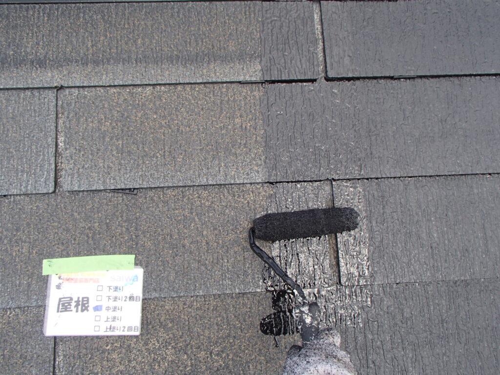屋根 中塗り作業 さいたま市 屋根塗装 外壁塗装 塗り替え