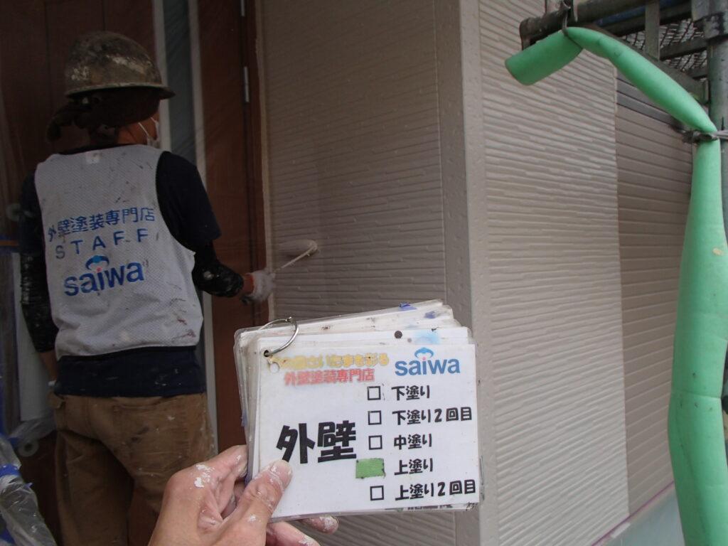 外壁 上塗り パーフェクトトップND-371 さいたま市 屋根塗装 外壁塗装