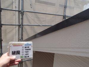 破風塗装 施工後 塗装 さいたま市塗装工事
