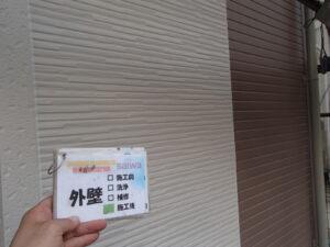 外壁塗装 施工後 塗装工事 日本ペイント パーフェクトトップ