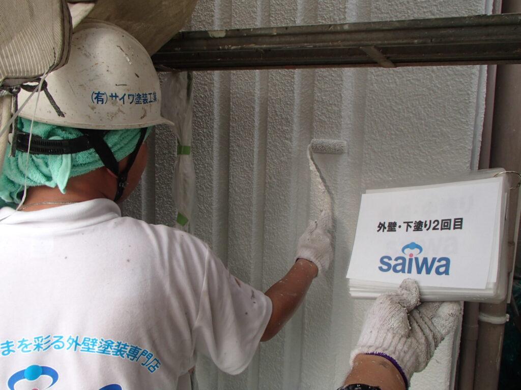 下塗り 外壁塗装 屋根塗装 リフォーム塗装 塗り替え