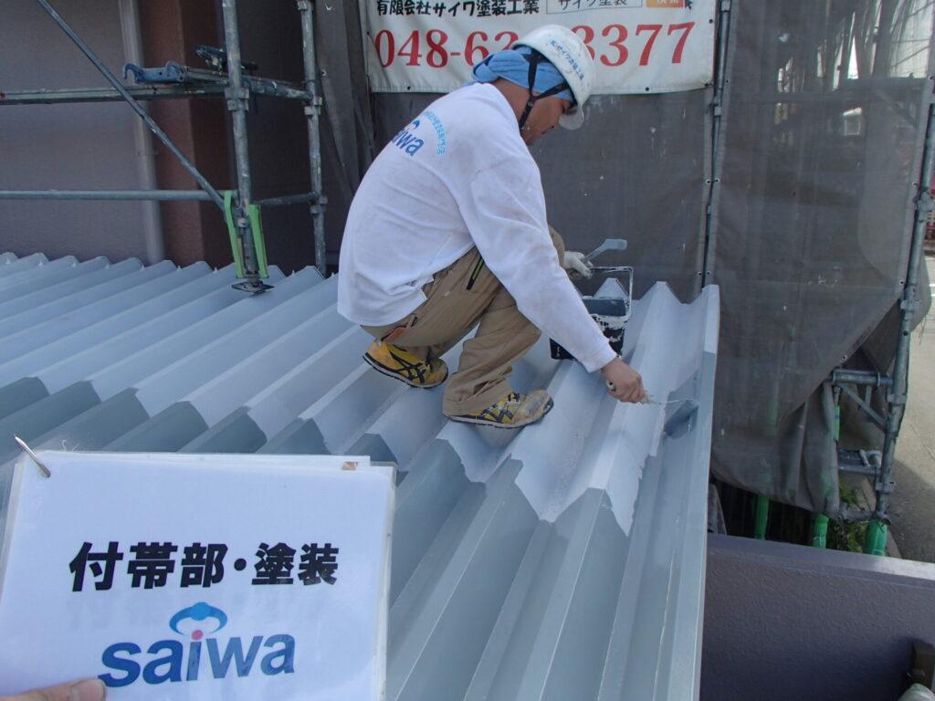 折半屋根 塗装 住宅リフォーム さいたま市