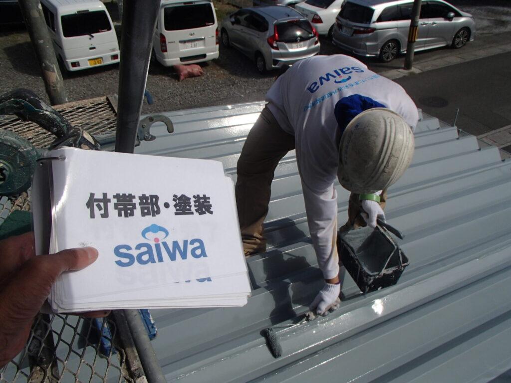 ファインルーフSi 折半屋根塗装 塗装 住宅リフォーム