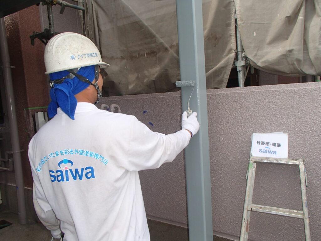 柱の塗替え 外壁塗装 鉄部の塗装
