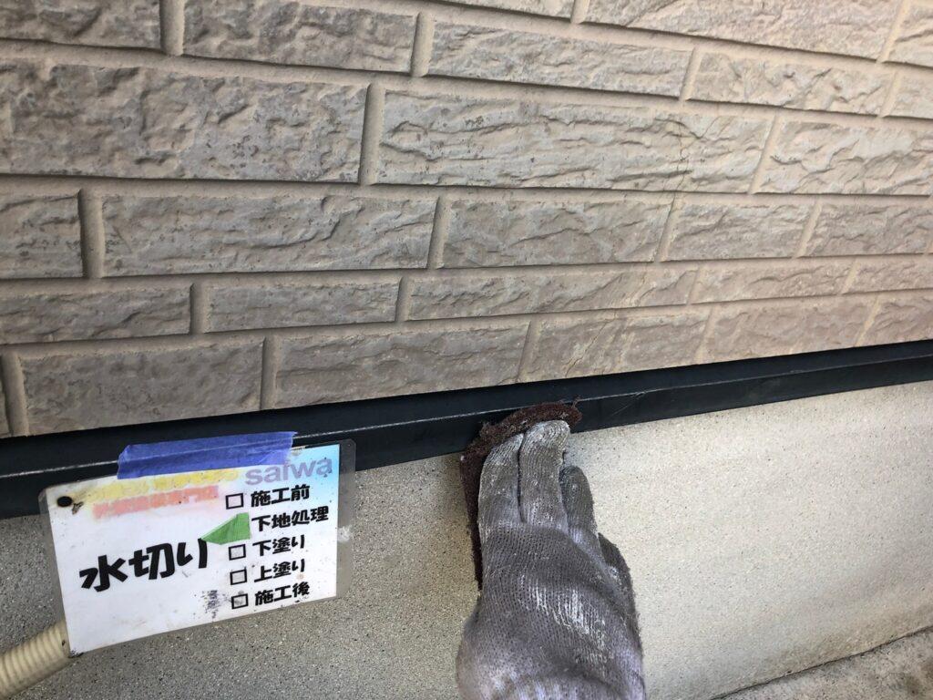 水切りの塗装 ファインSi さいたま市西区 外壁塗装 屋根塗装