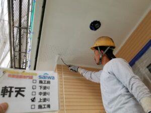 軒の塗装 天井塗装 天井リフォーム
