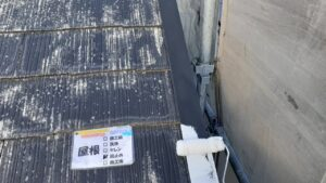 屋根塗装 錆止め 塗装 さいたま市塗装工事