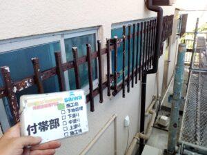 面格子 施行前 鉄部塗装 さいたま市 外壁塗装