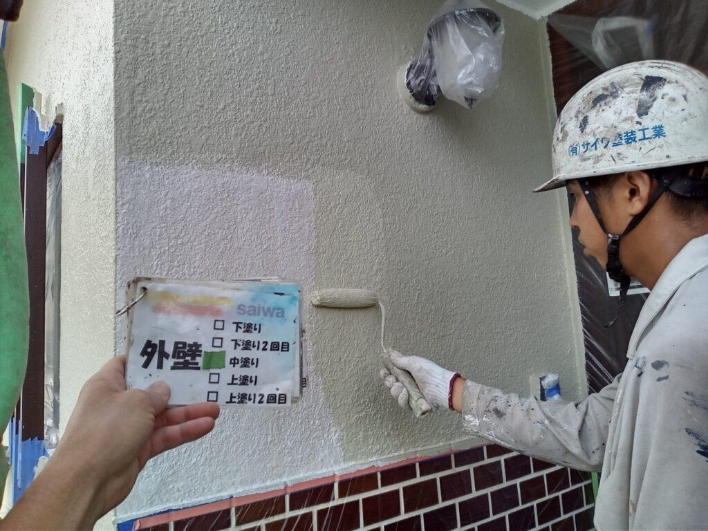 外壁塗装 中塗り さいたま市 屋根塗装 外壁塗装