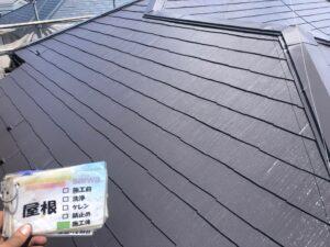 屋根 施工後 塗り替え 屋根塗装 さいたま市