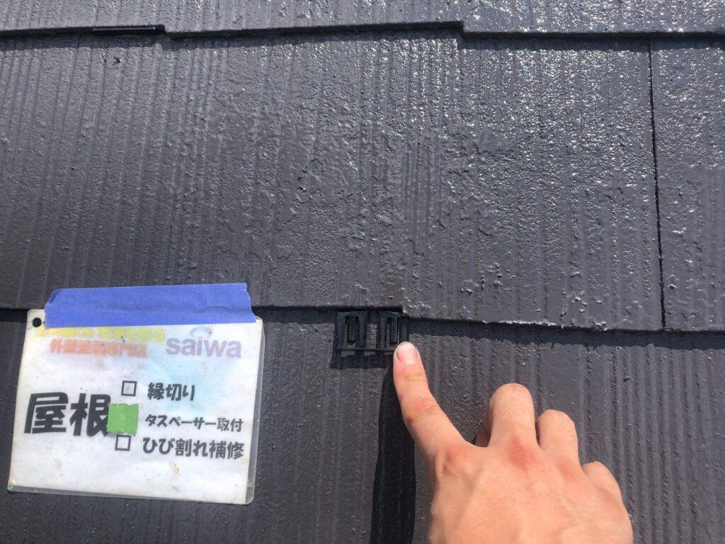 屋根塗装 タスペーサー取り付け 塗装 さいたま市塗装工事