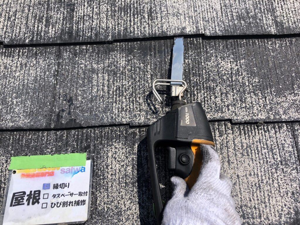 屋根塗装 縁切り 塗装 さいたま市塗装工事