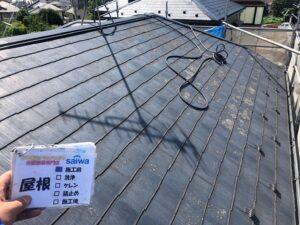 屋根 施行前 さいたま市 外壁塗装 屋根塗装